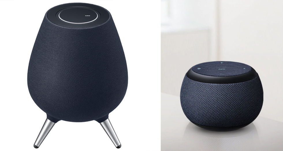 The Galaxy Home and Galaxy Home Mini.