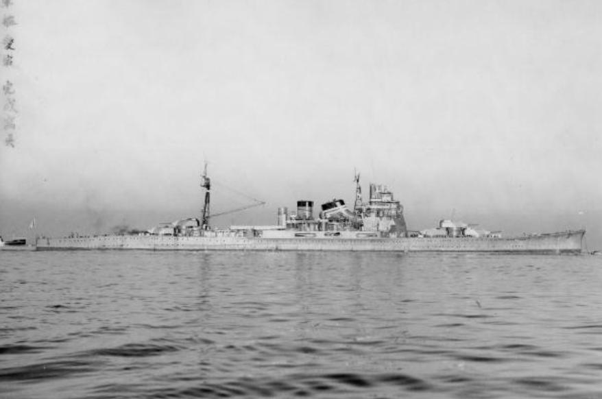 "The Japanese heavy cruiser <em>Atago</em>, Admiral Kurita's flagship during the battle of Leyte Gulf.""><img alt="