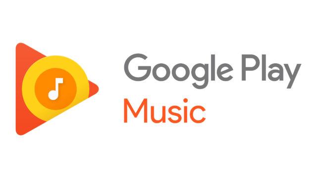 Google Music shutdown starts this month, music deleted in December