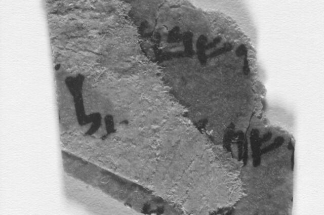 """Scientists discover that four """"blank"""" Dead Sea Scrolls actually have text"""