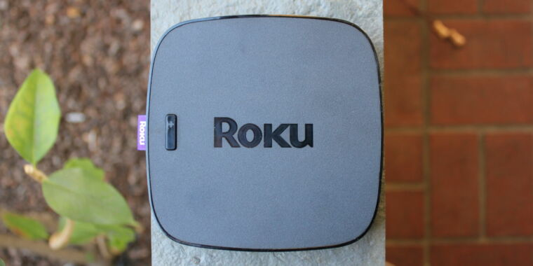 Image of article 'Hulu scraps support for older Roku devices'