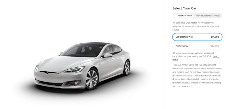 A screen grab of Tesla's website taken on June 16, 2020.