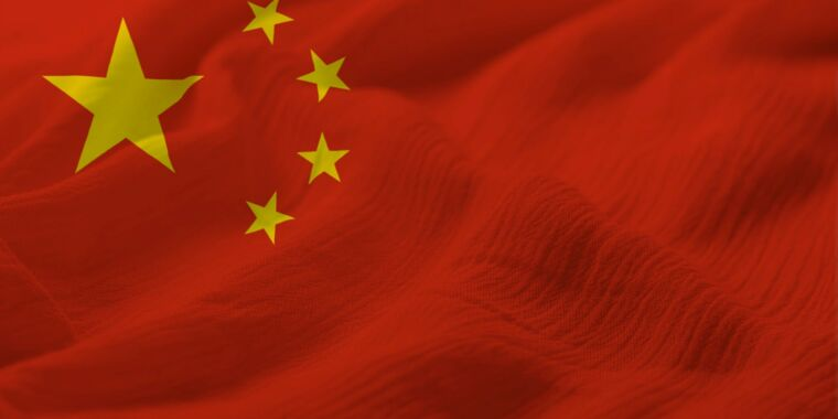 FCC failed to monitor Chinese telecoms for almost 20 years: Senate report thumbnail