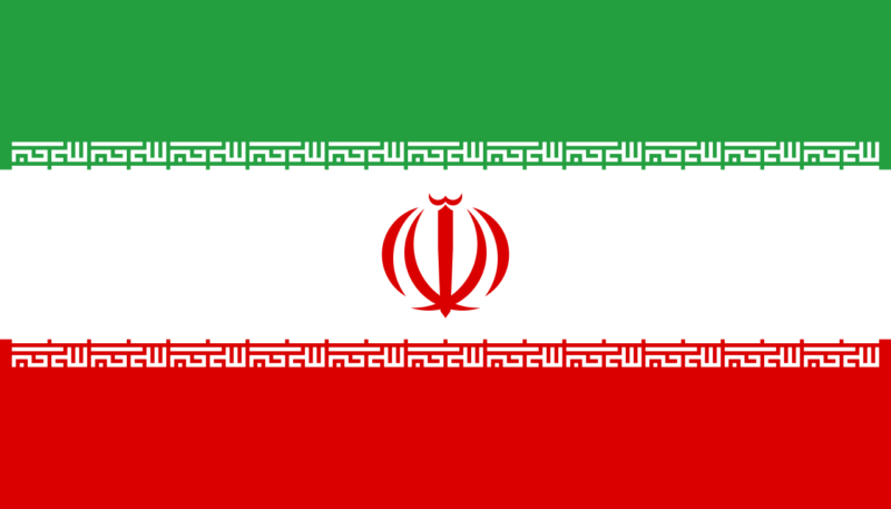 The flag of the Islamic Republic of Iran.