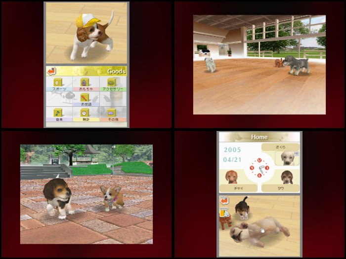 """A collection of very small screenshots of very good virtual doggos from 2005's unexpected hit, <em>Nintendogs.</em>""""><img alt="""