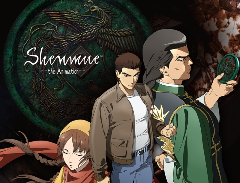 <em>Shenmue</em>'s characters, atmosphere, and martial arts, without all the QTEs? Sure, we're interested.