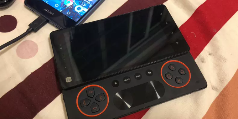 "Apparent prototype photos show Sony's canned ""PlayStation phone"" followup"