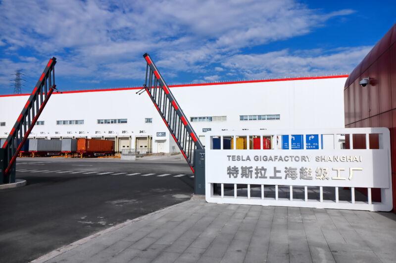 Tesla's automobile plant in Shanghai.
