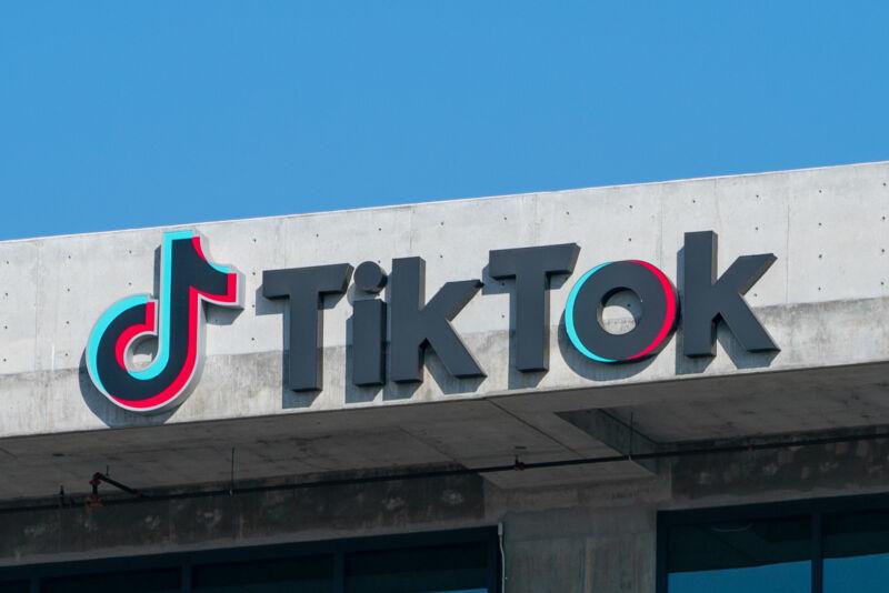 TikTok headquarters in Culver City, California.