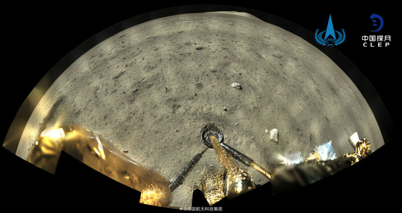 This panoramic image shows the Chang'e 5 lander and the lunar landscape.