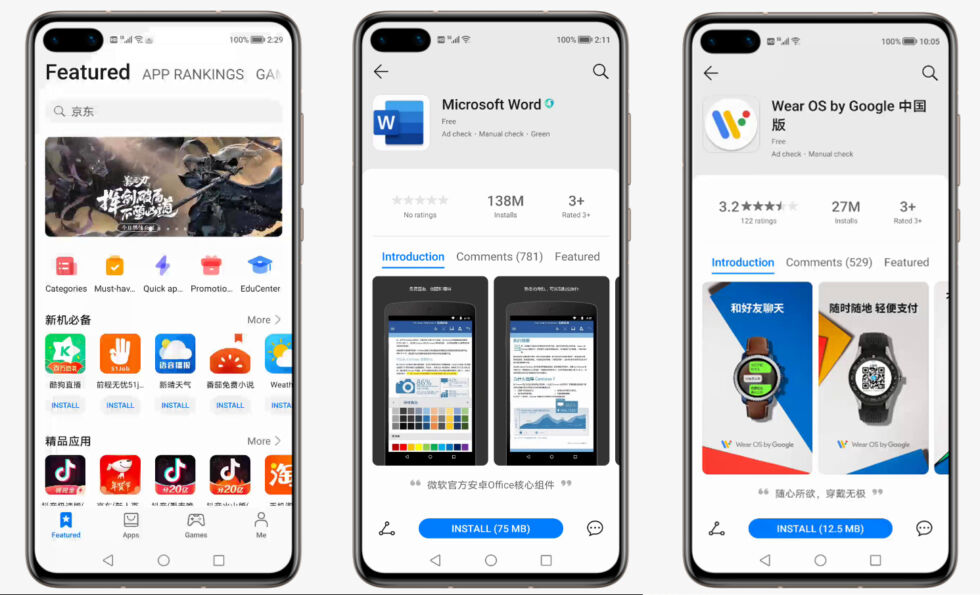 Huawei's app store and some Microsoft and Google apps.