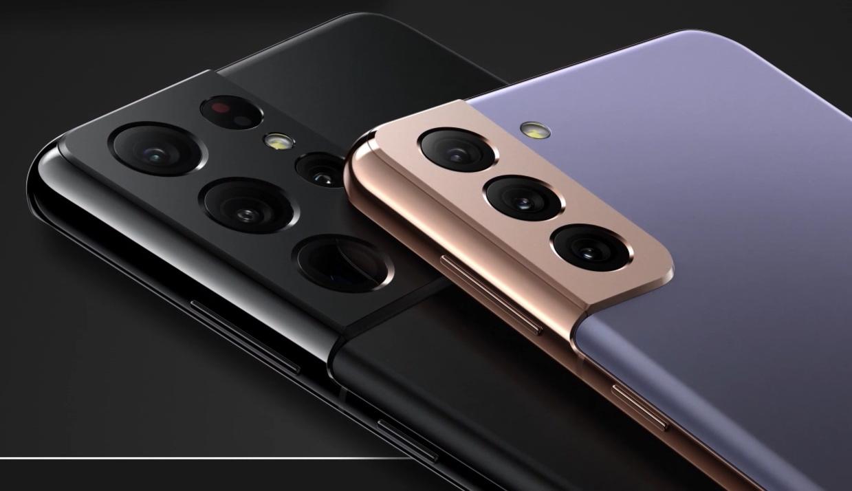 A closeup of the new camera block.