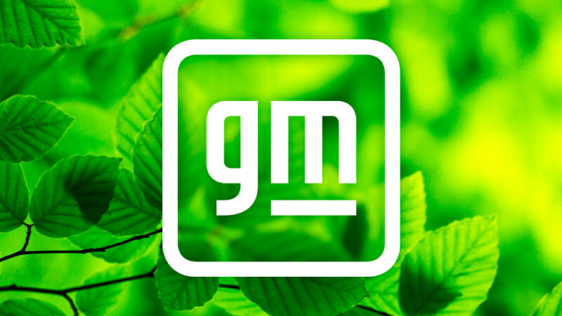 The GM logo has been superimposed over verdant leaves.