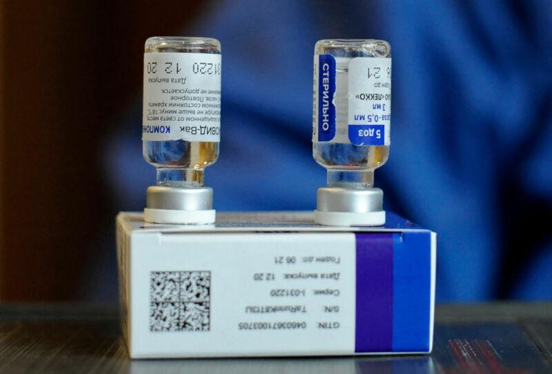 تصویر دو ویال پزشکی.