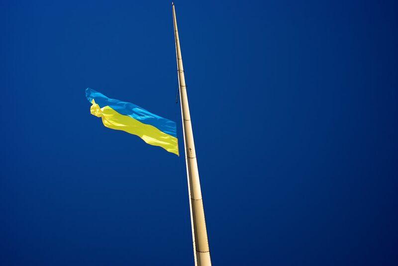 اوکراین می گوید روسیه پورتال اسناد خود را هک کرده و پرونده های مخربی را بارگذاری کرده است