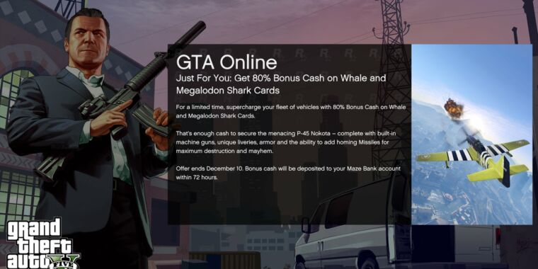 Hacker reduces GTA Online load times by roughly 70 percent - Ars Technica