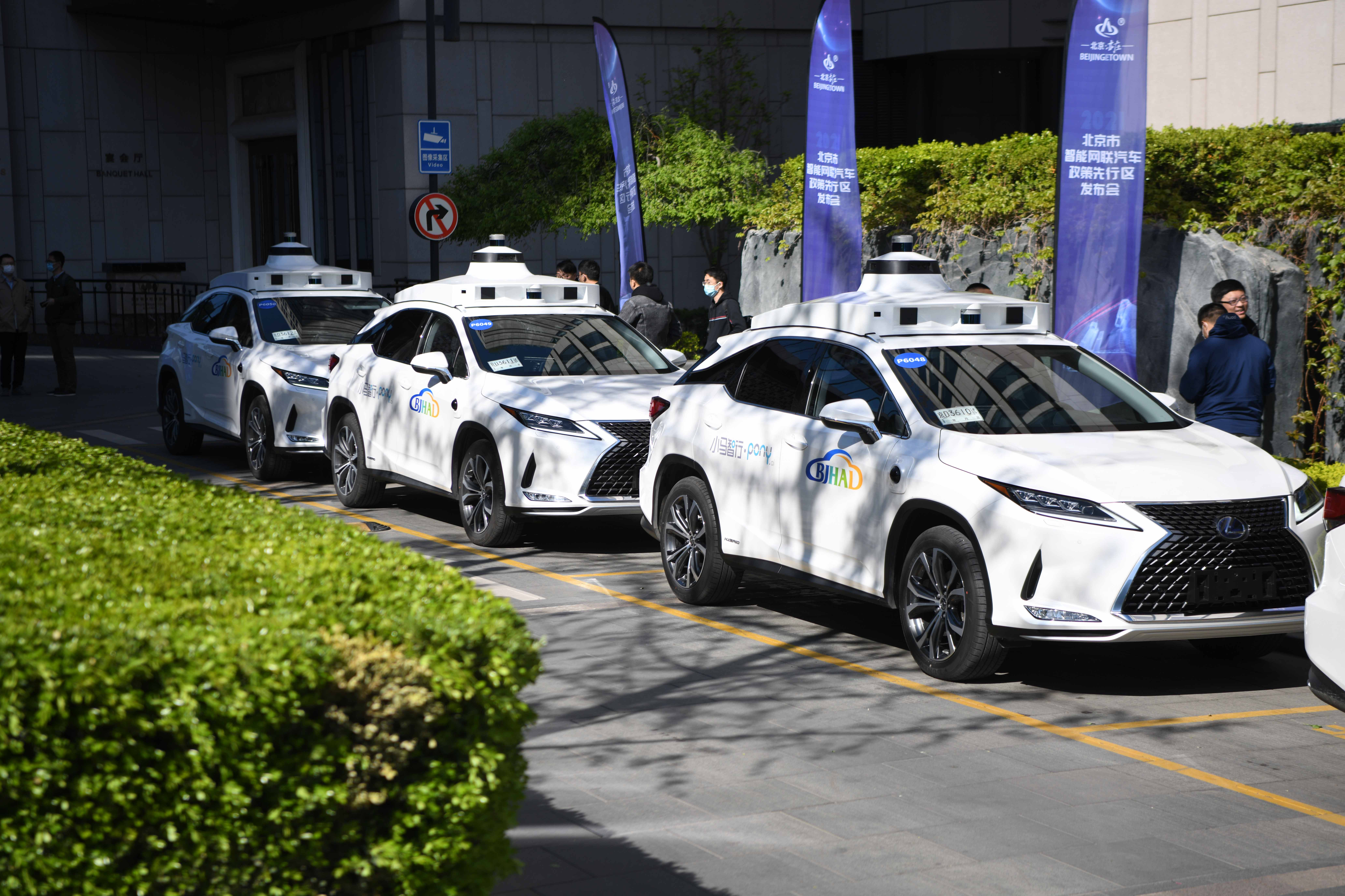Autonomous vehicles from Pony.ai in Beijing in April 2021.