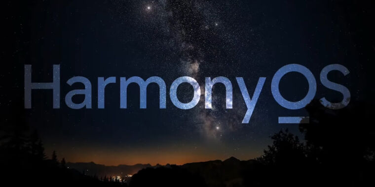Huawei officially replaces Android with HarmonyOS, which is also Android