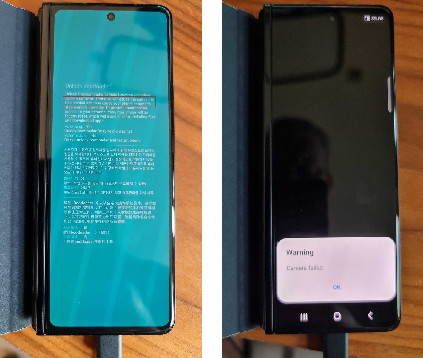 """Samsung's blue """"unlock bootloader"""" warning says that the cameras will stop working, and it's not kidding."""