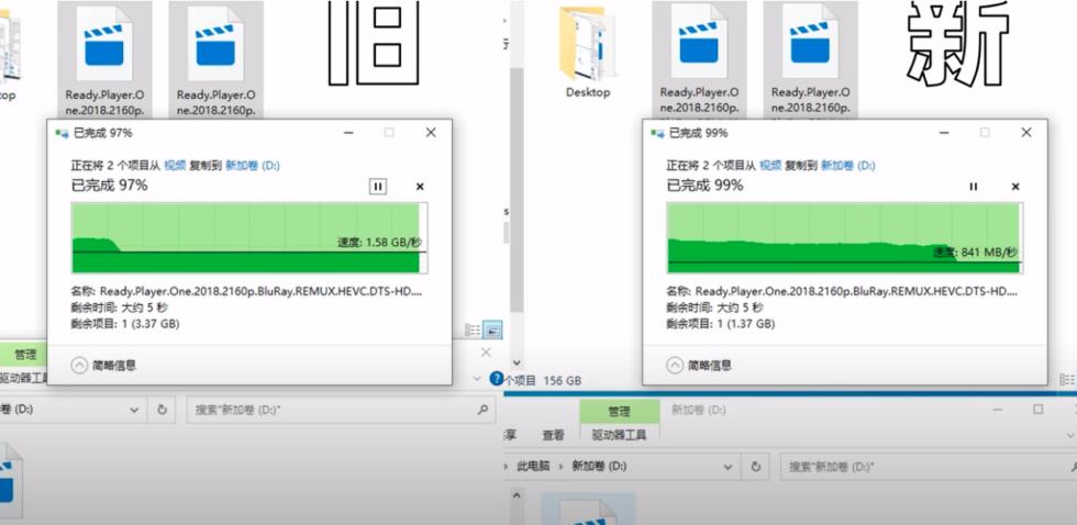 file-copy-large-file-980x478.png