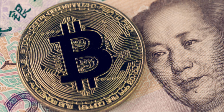 Bitcoin outlawed in China as country bans all cryptocurrency transactions