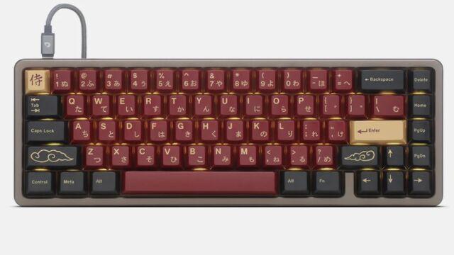 Drop Paragon Series Shogun keyboard.