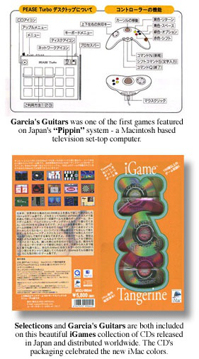 Some of Rainbows' materials from when Garcia's Guitars was published.