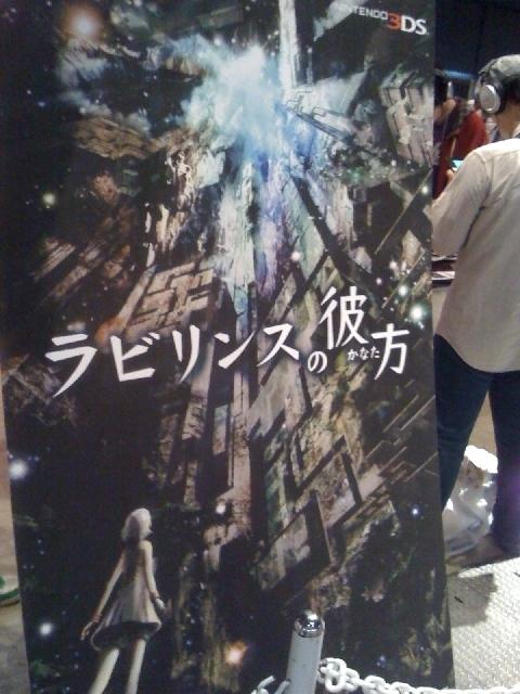 Beyond the Labyrinth, from Konami. Very fantasy.