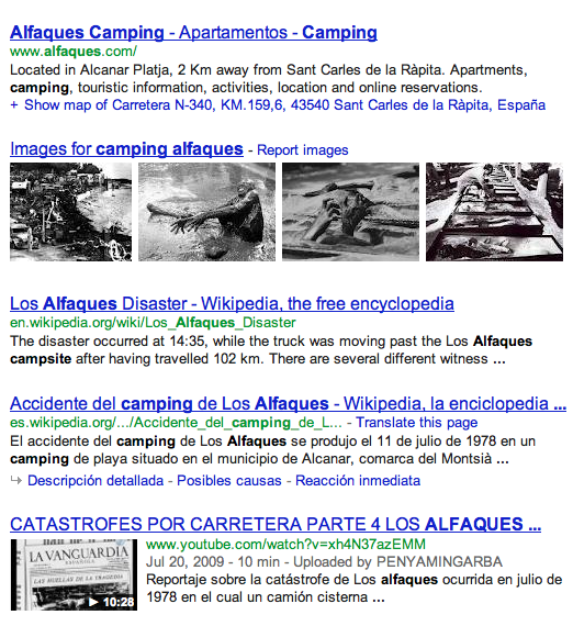 How Los Alfaques is seen by Google