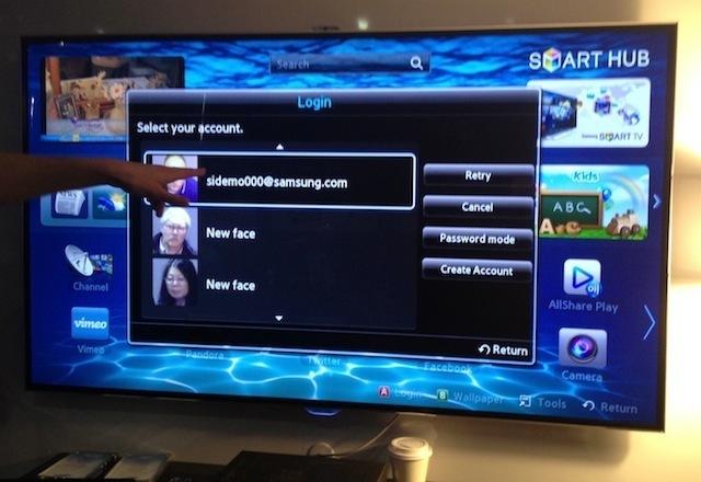 The login menu on the ES8000