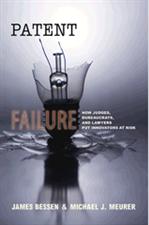 patent failure cover