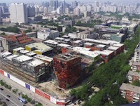 An aerial photo of the SanLiTun complex. Image from ifoAppleStore.