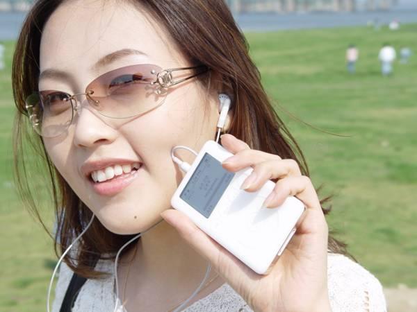 iPod Love
