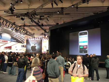 iPhone Theater