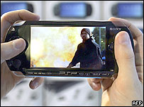 PSP UMD movie