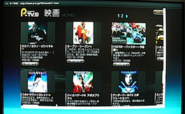 SonyIPTV