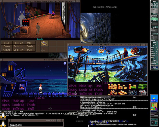 One of the earliest screenshots of ScummVM in existence—this one's from version 0.0.2 in November 2001.