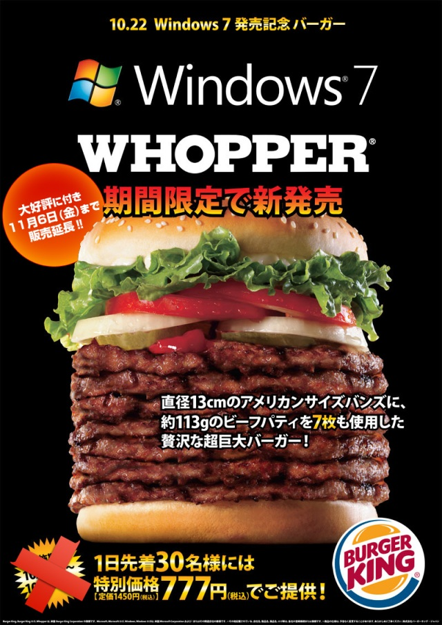 windows_7_whopper.jpg