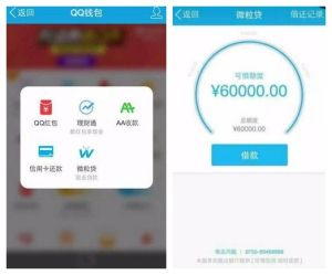 In China, you can take out a microloan from within the QQ messaging app, and WeChat is coming soon.
