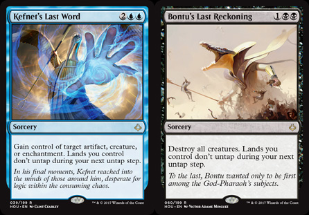 A couple of the super-Exert cards: splashy effects for a cheap immediate cost, but a major detriment for next turn.