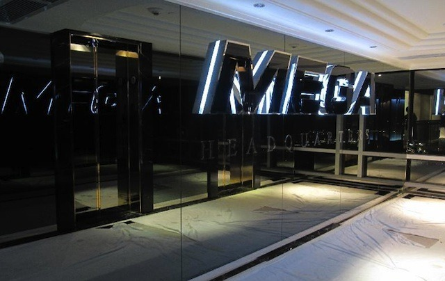 The Mega offices in a Hong Kong hotel suite