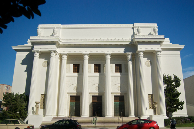 The Internet Archive headquarters hosted the Digital Public Library of America's west coast conference.